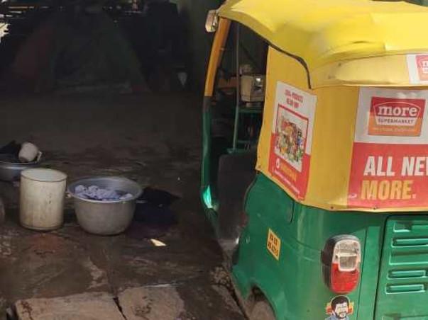 Feed Bileshivale's unemployed labour