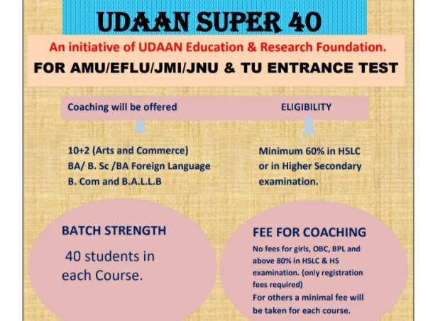 Help AMU  ASSAM students  to buy coaching equipments for poor students
