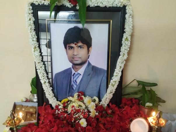 In Memory Of Bhanu