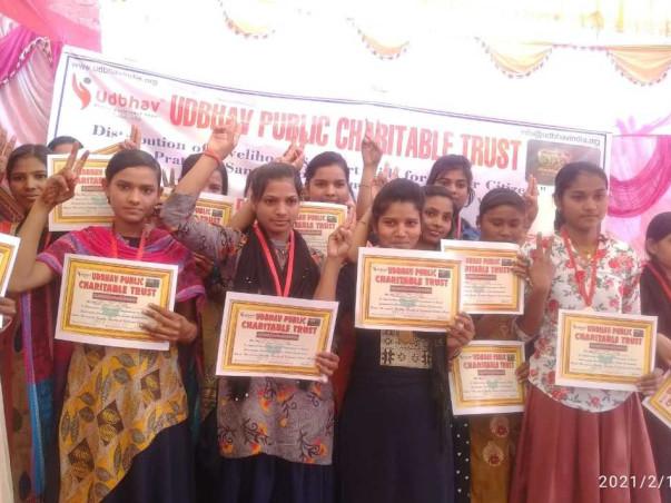 Help for Education of Children