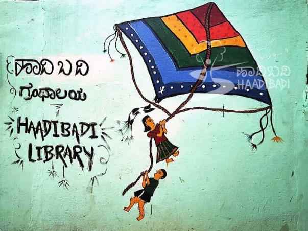 Help Haadibadi Community Library