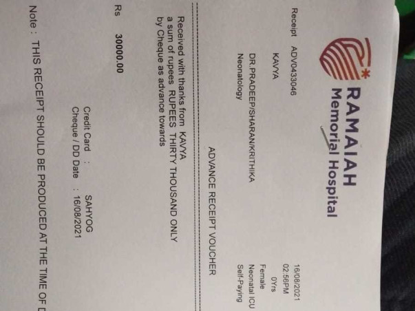 Help 1.6 Month Old Kavya Get Rid of Diabetes